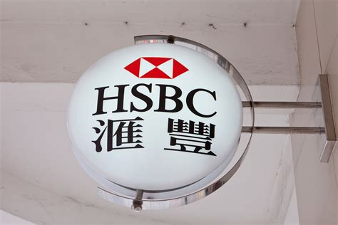 HSBC seeks right to look into safe deposit boxes of Hong
